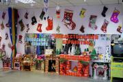 Открытый городской конкурс ДПИ и литературных композиций «Рождественский серпантин»