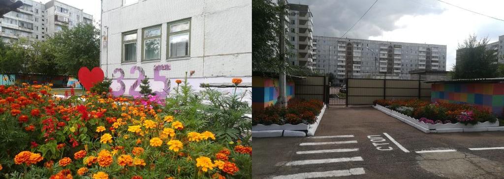 Муниципальное бюджетное дошкольное образовательное учреждение «Детский сад № 325 «Василек»