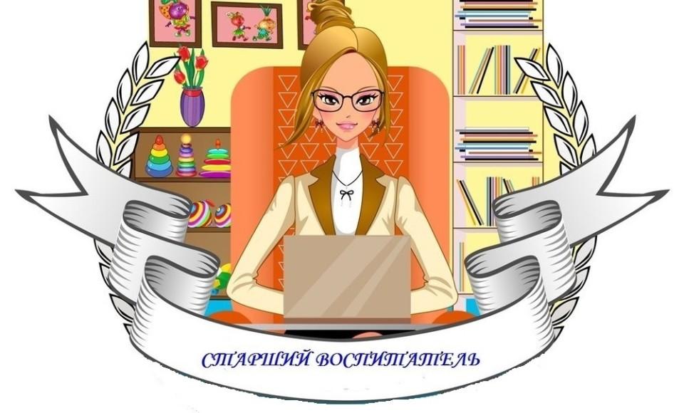 картинка методист библиотеки снять